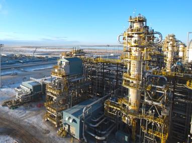 Image result for Oil sands plant
